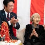 Тя е на 116 и не мисли да си отива скоро-Обявена е за най-възрастния човек на Света-Вижте какво обича да си похапва!