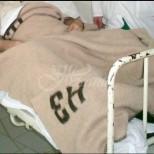 Пациент почина заради 24 лева, а докторите твърдят, че е умрял от радост