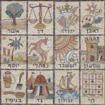 Хороскопът на Юдеите - 100 % верен! Ако сте родени от 24.9. - 23.10. чувствителен и интуитивен човек, който оценява хармонията!
