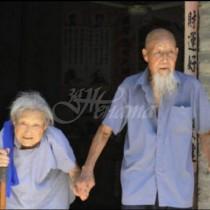 80 години брак! Двойка възрастни просълзи всички