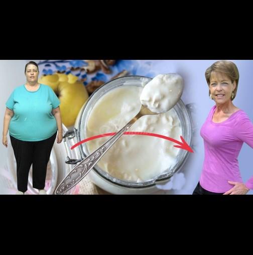 Ударна диета с кисело мляко- 1-во ускорява метаболизма, 2-ро изчиства токсините и 3-то изгаря мазнините