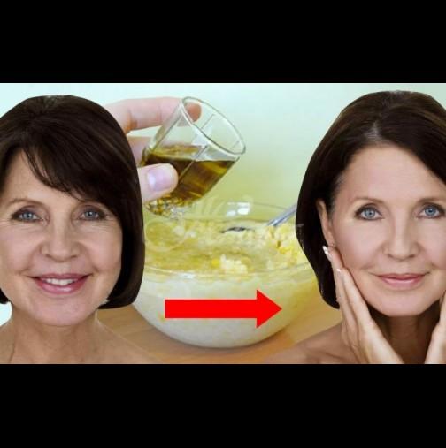 Ориенталски еликсир на младостта маха години от лицето и подобрява здравето