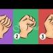 За един от трите начина на свиване на ръката в юмрук предсказанието е много по-добро от другите