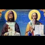Светъл празник е днес за всички българи - честваме паметта на двама братя-светци. Ето кои хубави имена черпят на празника:
