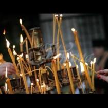 6 свети имена празнуват имен ден в събота