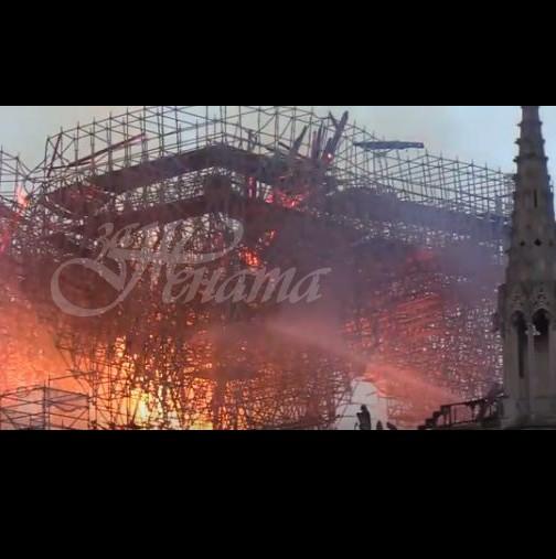 Голям пожар в катедралата Нотр Дам в Париж - Катедралата е изпепелена-Видео на живо