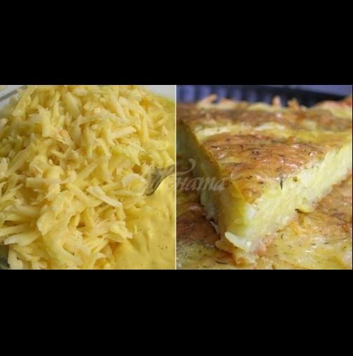 Само ви трябват картофи, масло и щипка сол и ще накарате всички да заобичат картофите