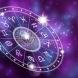 Хороскоп за утре, 19 април-РИБИ Успех, съчетан с трудности,  ОВЕН Успешни действия