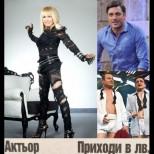 Ето колко печелят звездите у нас - кой е милионер и кой е на нулата: Рачков взема 5 пъти повече от Зуека!