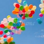 В събота е един от най-специалните празници, които всички трябва да почитат, независимо от вярата и възрастта им