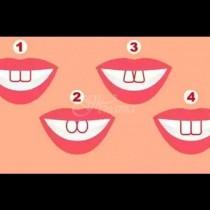 Формата на предните зъби издава едно от най-хубавите ти качества - просто погледни в огледалото: