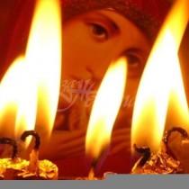 В понеделник честваме красивото име на първата християнка в Европа