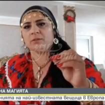 Най-даровитата вещица в Европа е роднина на Дракула и прави предсказание за България, прави и индивидуални предсказания