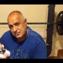 Ето какъв голям юнак е станало внучето на Борисов-Снимка