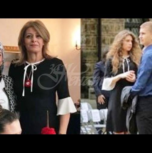 Дъщерята на президента Радев износва старите дрехи на Деси Радева