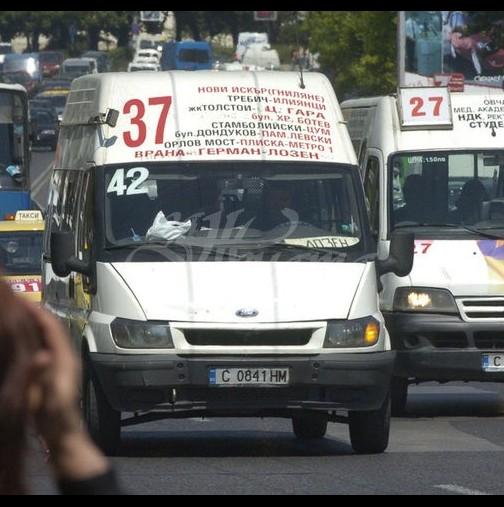 В маршрутката-Ето как реагира шофьорът, когато разбра, че нямам пари да му платя!