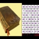 Древният алманах Судеб дава отговори на въпросите ви-Задайте въпрос и вижте как ще се развият нещата за вас