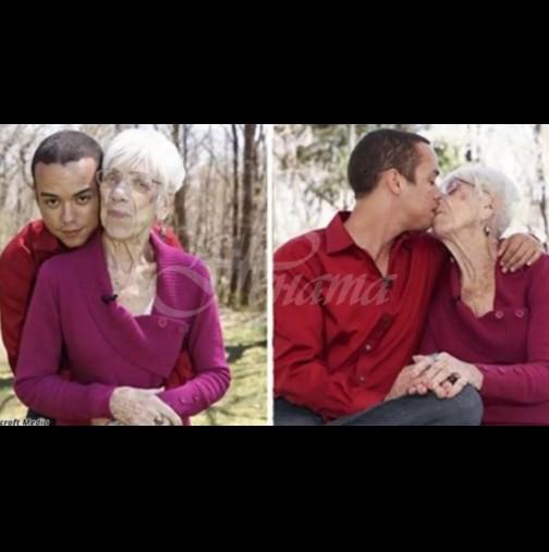Тя е на 91, той - на 31. Те са доказателството, че любовта не знае възраст - съгласни ли сте?