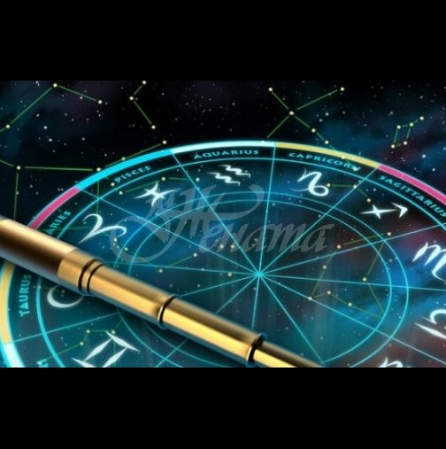 Хороскоп за днес, 21 юни-Силна енергетика на деня за 3 зодии в петък