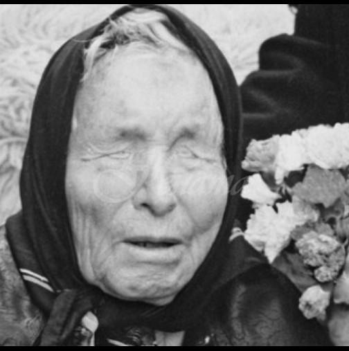Пророчицата Ванга е разкрила изумителна тайна на Людмила Живкова.
