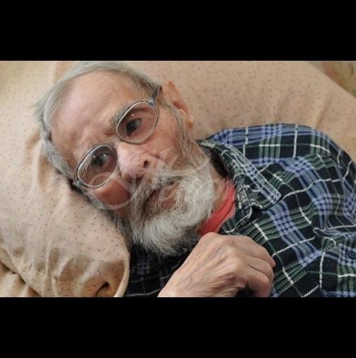 Един мъж остави баща си в старчески дом. Когато се върна, той беше вцепенен от въпроса на петгодишния си син