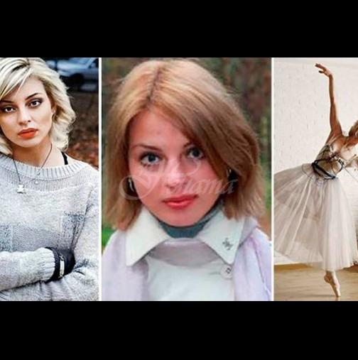 Откриха черепа на изчезналата преди 5 години руска балерина - красавицата била жертва на изнудване: