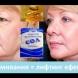 Мислех, че приятелката ми се шегува, докато не опитах и аз-Морска сол и мед за подмладяване на лицето