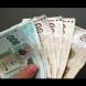 Важни новини за увеличението на пенсиите от 1 юли