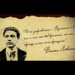"""""""Дела трябват, а не думи"""" - помним ли завета на Левски? Днес се навършват 182 години от рождението на Апостола:"""