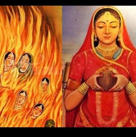 Ритуалът Сати - бруталната индийска традиция, която шокира всички и до днес!