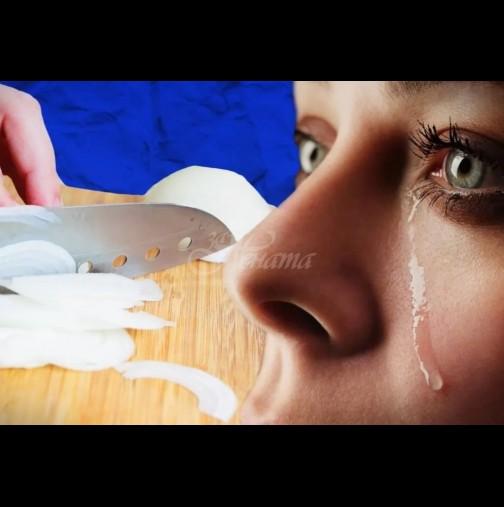 7 супер лесни трикчета да нарежеш лук, без да пророниш и сълза: