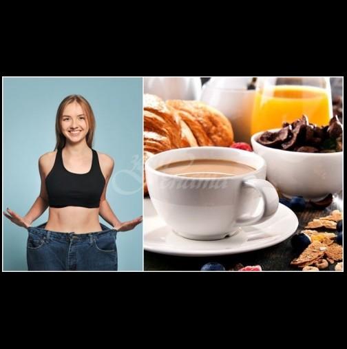 4 малки грешки в закуската, от които всички пълнеем - промени ги и кажи сбогом на коремчето и килцата: