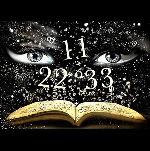Числото на Съдбата крие съдбовна тайна за всеки зодиакален знак - ето кое е твоето: