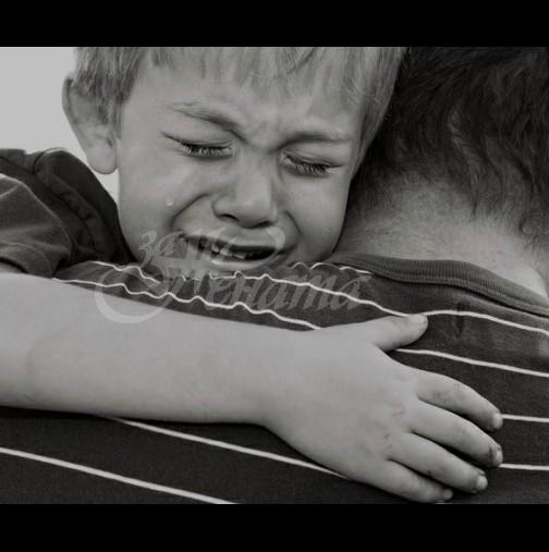 Това са последните думи на един баща, който дари сърцето си на своя син, чието време изтичаше