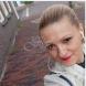 Издирват млада българка, мистериозно изчезнала в Холандия: