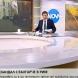 В Италия властите взеха 12-годишно българско дете от майка му