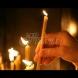 Утре е голям празник-Жените спазват строги забрани и ритуали