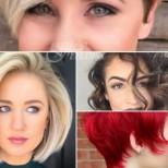 30 къси прически за тънка коса, които винаги са на мода