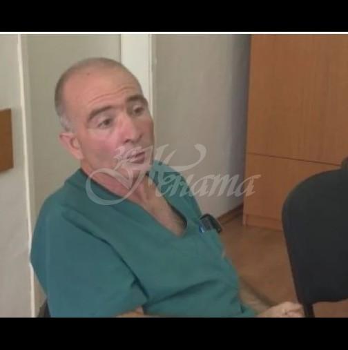 Лекарят от Спешната помощ, който превози Кристин от Сотиря има своя версия за нещастния случай