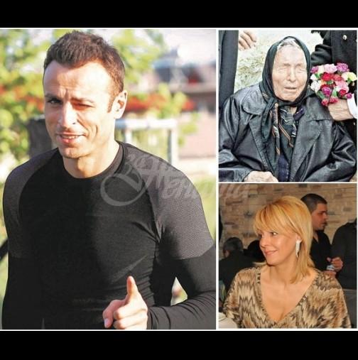 Лично Ванга предрекла съдбата на Бербатов - майката на футболиста издаде семейната тайна:
