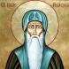 Днес се отблязва успение на най-големия български светец