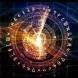 Буквите от азбуката носят определена енергия и информация-Инициалите на името разкриват съдбата ви