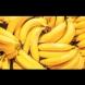 Сварете банан, пийте тази вода за една нощ