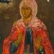 Имен ден утре празнуват две имена, свързани със светица, тайно изповядвала Христовата вяра и приела мъченическа смърт