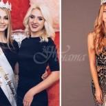 Избраха прелестна красавица в конкурса Мис Крим-Снимки
