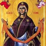 Полагане честния пояс на Пресвета Богородица-Ето какво се случило на тази знаменателна дата