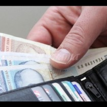 Ново повишение на пенсиите