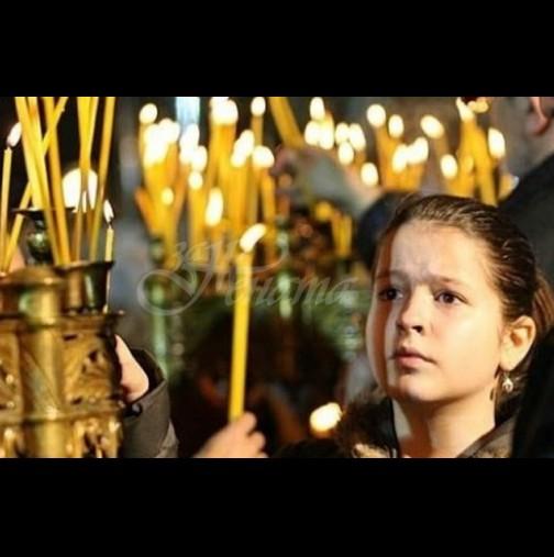 """Утре имен ден празнуват всички с име, което означава """"любим на народа"""""""
