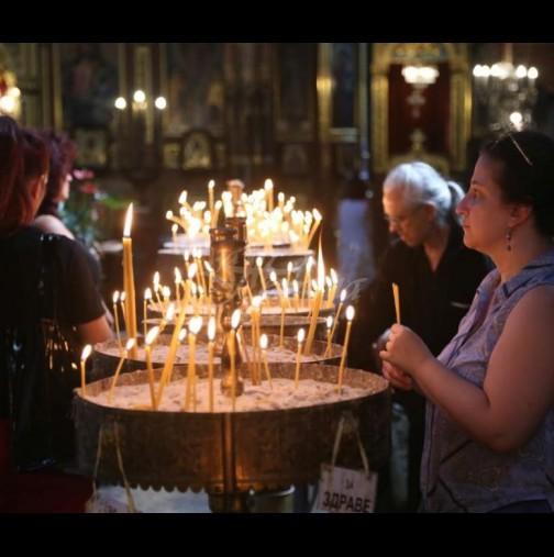 На днешния ден православните християни честват паметта на светица, преобразено в мъжки образ, а 4 имена празнуват имен ден