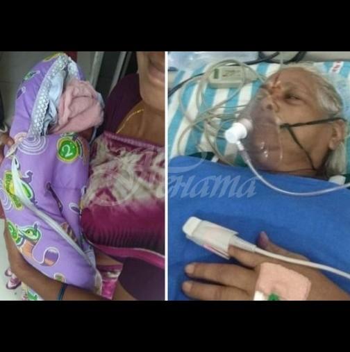73-годишна жена роди близнаци и мъжът ѝ получи инсулт